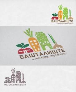 Baštalište logo